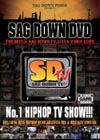SAG DOWN DVD〜THE BEST OF SAG DOWN TV、LIVES&VIDEO CLIPS〜〈2枚組〉 [DVD] [2009/02/25発売]