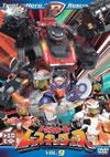 トミカヒーロー レスキューフォース VOL.9〈数量限定〉 [DVD] [2009/03/27発売]