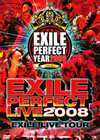 """EXILE/EXILE LIVE TOUR""""EXILE PERFECT LIVE 2008""""〈2枚組〉 [DVD] [2009/03/18発売]"""