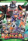 トミカヒーロー レスキューフォース VOL.11〈数量限定〉 [DVD] [2009/05/28発売]