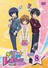 きらりん☆レボリューション 3rdツアー STAGE8 [DVD] [2009/06/10発売]
