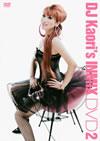 DJ Kaori's INMIX DVD2〈限定盤〉 [DVD]