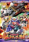 トミカヒーロー レスキューフォース VOL.12〈数量限定〉 [DVD] [2009/06/26発売]