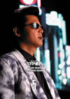 難波金融伝 ミナミの帝王 DVD COLLECTION Vol.5〈6枚組〉 [DVD]