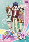 きらりん☆レボリューション 3rdツアー STAGE9 [DVD] [2009/07/08発売]