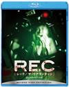 REC[レック/ザ・クアランティン] [Blu-ray] [2009/07/03発売]