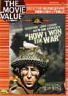ジョン・レノンの僕の戦争 [DVD] [2009/07/03発売]
