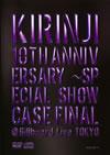 KIRINJI 10TH ANNIVERSARY〜SPECIAL SHOWCASE FINAL@Billboard Live TOKYO