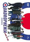 さらば青春の光 [DVD] [2009/07/08発売]