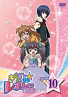 きらりん☆レボリューション 3rdツアー STAGE10 [DVD] [2009/08/05発売]