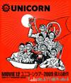 ユニコーン/MOVIE12 ユニコーンツアー2009 蘇える勤労 2009/4/1/YOKOHAMA ARENA [Blu-ray]