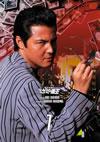 難波金融伝 ミナミの帝王 DVD COLLECTION Vol.7〈6枚組〉 [DVD]