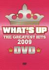ワッツ・アップ ザ・グレイテスト・ヒッツ 2009 [DVD] [2009/09/30発売]