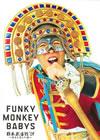 FUNKY MONKEY BABYS 日本武道館'09〜おまえ達との道〜