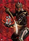 鴉-KARAS- フルエピソード・エディション〈2枚組〉 [DVD] [2009/10/28発売]