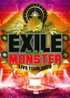 "EXILE LIVE TOUR 2009""THE MONSTER"""