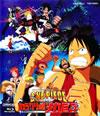 ONE PIECE ワンピース THE MOVIE カラクリ城のメカ巨兵 [Blu-ray] [2010/01/21発売]
