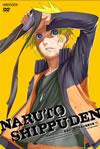 NARUTO〜ナルト〜疾風伝 師の予言と復讐の章 1 [DVD]
