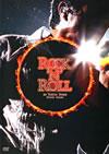 ROCK'N'ROLL IN TOKYO DOME