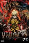 HELLSING OVA VII [DVD]