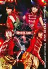 Welcome to SPEEDLAND SPEED LIVE 2009@武道館