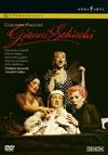 プッチーニ:歌劇「ジャンニ・スキッキ」 [DVD] [2009/12/23発売]