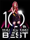 """10TH ANNIVERSARY MAI KURAKI LIVE TOUR""""BEST"""""""
