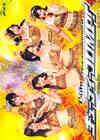 ℃-ute コンサートツアー2009夏秋〜キューティーJUMP!〜