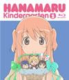 はなまる幼稚園(5) [Blu-ray]