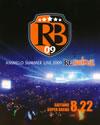 Animelo Summer Live 2009 RE:BRIDGE 8.22〈2枚組〉 [Blu-ray] [2010/02/24発売]