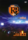 Animelo Summer Live 2009 RE:BRIDGE 8.22〈3枚組〉 [DVD] [2010/02/24発売]