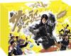 サムライ・ハイスクール DVD-BOX〈5枚組〉 [DVD]