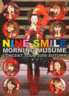モーニング娘。コンサートツアー2009秋〜ナインスマイル〜