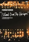 "レミオロメン/""ISLAND OVER THE HORIZON""at YOKOHAMA ARENA [DVD]"