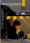 VIDEO KILLED THE RADIO STAR 伝説のビデオ・メイカー〜デヴィッド・マレット〜 [DVD] [2010/05/12発売]