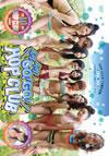 HOP CLUB/イケイケGO!GO!HOP CLUB〈2枚組〉 [DVD]