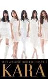 MBC DVD COLLECTION:KARA-SWEET MUSIC GALLERY