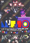 "m-flo/m-flo 10 Years Special Live""we are one""〈2枚組〉 [DVD] [2010/04/07発売]"