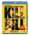 キル・ビル Vol.1&2 USバージョン ツインパック〈初回限定生産・2枚組〉 [Blu-ray]