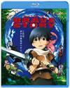 ブレイブ ストーリー [Blu-ray] [2010/04/21発売]