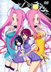 聖痕のクェイサー ディレクターズカット版 Vol.4 [DVD]