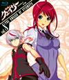 聖痕のクェイサー ディレクターズカット版 Vol.8 [Blu-ray]