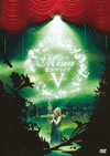 MISIA/星空のライヴV Just Ballade MISIA with 星空のオーケストラ 2010 [DVD]