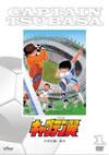 キャプテン翼 小学生編前半〈生産限定特別価格版・7枚組〉 [DVD]