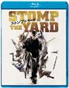 ストンプ・ザ・ヤード [Blu-ray] [2010/04/16発売]