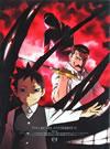 鋼の錬金術師 FULLMETAL ALCHEMIST 15 [DVD]