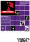 DELUXE EDITION ニューポート・フォーク・フェスティバル feat.ボブ・ディラン [DVD] [2010/06/30発売]