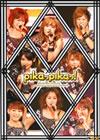 モーニング娘。コンサートツアー2010春〜ピカッピカッ!〜