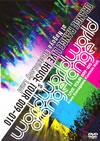 ORANGE RANGE/world world world TOUR 009-010神奈川 VS LIVE HOUSE TOUR 009-010名古屋〈2枚組〉 [DVD]