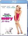 メリーに首ったけ 完全版 [Blu-ray] [2010/07/02発売]